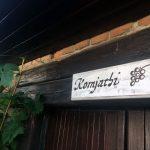 komjathi - dragunova pivnica vchod
