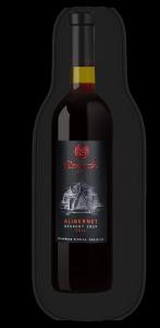 Komjatice, víno Komjatice, Alibernet Komjathi